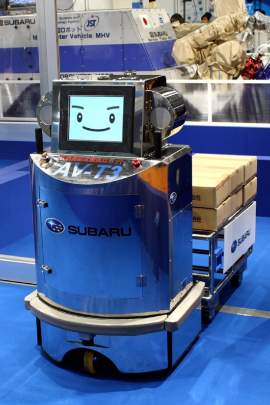 International Robotos Exhibition, Tokyo, Japan